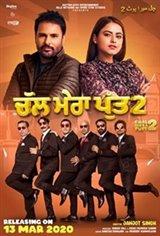 Chal Mera Putt 2 Movie Poster