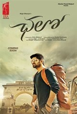 Chalo Large Poster