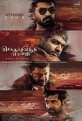 Chekka Chivantha Vaanam Movie Poster