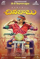 Chinababu (Chinna Babu) Movie Poster