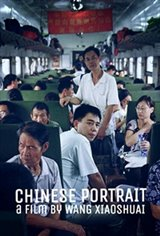 Chinese Portrait (My China) Large Poster