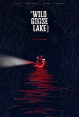 Cinematheque at Home: The Wild Goose Lake Affiche de film