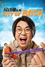City of Rock Movie Poster