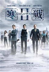 Cold War 2 Large Poster