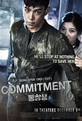 Commitment Movie Poster Movie Poster
