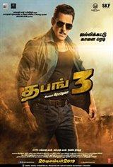 Dabangg 3 (Tamil) Movie Poster