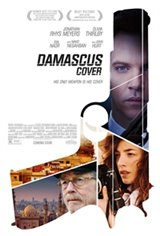 Damascus Cover Large Poster