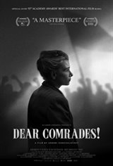 Dear Comrades! Large Poster