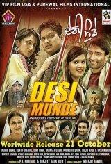 Desi Munde Large Poster