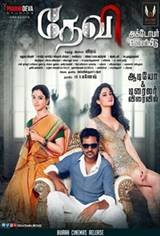 Devi(L) Movie Poster
