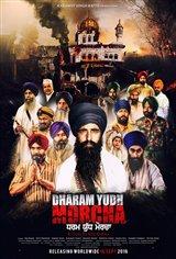 Dharam Yudh Morcha Affiche de film