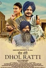Dhol Ratti Large Poster