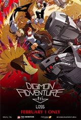 DIGIMON ADVENTURE tri.: Loss Large Poster