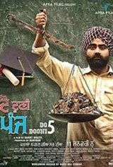 Do Dooni Panj Large Poster
