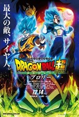Dragon Ball Super: Broly Movie Poster