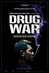 Drug War Movie Poster