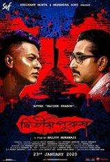 Dwitiyo Purush Large Poster