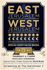 East Jerusalem/West Jerusalem Movie Poster Movie Poster