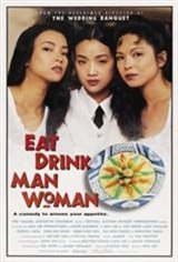 Eat Drink Man Woman Movie Poster