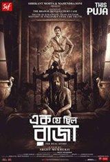 Ek Je Chhilo Raja Movie Poster