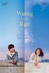 Endless Rain (bi-wa dang-sin-eui i-ya-gi) Large Poster