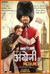 English Medium (Angrezi Medium) Movie Poster