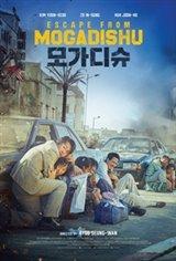Escape from Mogadishu Affiche de film