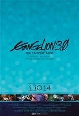 Evangelion: 3.0 You Can (Not) Redo (Evangelion Shin Gekijoban: Kyu) Movie Poster