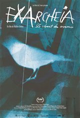 Exarcheia: The Chanting of Birds Affiche de film