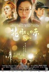 Fagara (Hua Jiao Zhi Wei) Movie Poster