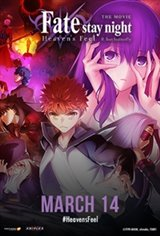 Fate/stay night [Heaven's Feel] II. lost butterfly Affiche de film