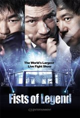 Fists of Legend Movie Poster