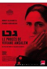 Gett : Le procès de Viviane Amsalem Affiche de film