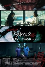 Ghost Mask: Scar Affiche de film