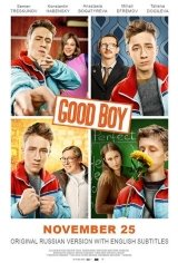 Good Boy Large Poster