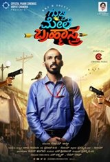 Gubbi Mele Bramhastra Movie Poster