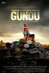 Gundu (Irandam Ulagaporin Kadaisi Gundu) Movie Poster