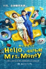 Hello, Mrs. Money Large Poster