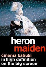 Heron Maiden - Cinema Kabuki Movie Poster