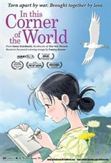 In This Corner of the World (Kono sekai no katasumi ni) Movie Poster