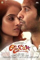 Ishq (Malayalam) Movie Poster