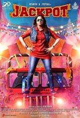 Jackpot (Tamil) Affiche de film