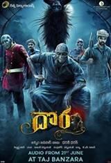 Jackson Durai Movie Poster