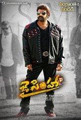 Jai Simha Movie Poster