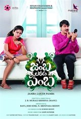 Jamba Lakidi Pamba Movie Poster
