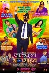 Jaundya Na Balasaheb Movie Poster