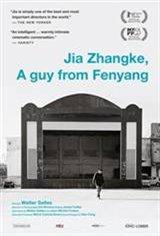 Jia Zhang-ke by Walter Salles (Jia Zhangke, un gars de Fenyang) Movie Poster