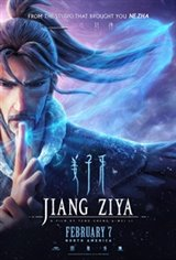 Jiang Ziya Movie Poster Movie Poster