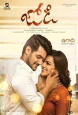 Jodi (Telugu) Affiche de film