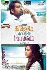 Kadhalum Kadandhu Pogum Movie Poster